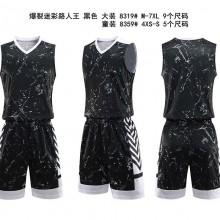 儿童篮球服套装男童男孩女童夏季童装小学生训练营青少年蓝球衣服