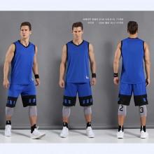 【篮球服定制】篮球服套装男定制新款大学生球衣篮球男队服比赛服定制