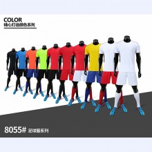 【足球服套装比赛服定制】足球服套装男定制学生比赛训练队服儿童足球运动服装印字足球球衣