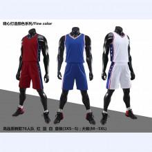 【NBA球衣定制】76人球衣篮球服套装男女全身定制背心diy个性队服