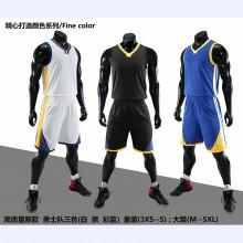 【NBA勇士队】勇士队篮球服格林库里球衣套装男女成人儿童篮球衣定制背心训练服
