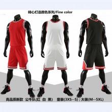 【NBA公牛球衣】公牛队篮球服套装男比赛篮球服套装定制大学生儿童成人比赛球服
