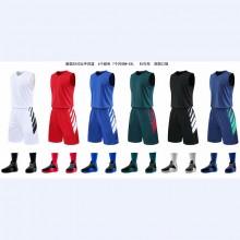 【篮球服定做|】新款8342出乎其篮,篮球服套装男比赛定制训练服学生运动队服定做印字背心球衣篮球服
