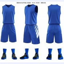 【篮球服定做 】新款8342出乎其篮,篮球服套装男比赛定制训练服学生运动队服定做印字背心球衣篮球服