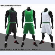 【凯尔特人球衣】欧文球衣11号凯尔特人篮球服套装男女夏学生比赛队服团购班服定制