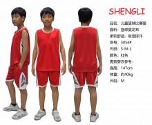 【儿童篮球服套装定制】3054#儿童篮球服套装男童男孩女童夏季童装小学生训练营青少年蓝球衣服