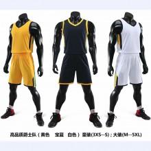 【NBA 爵士队球衣】米切尔球衣 SW球迷版 篮球运