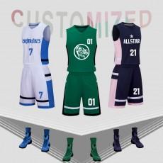 【篮球服定制】1885男女同款篮球服4个颜色可选