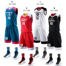 【篮球服定制】篮球服套装男定制儿童运动训练服比赛队服印字学生背心球衣球服女