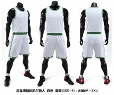 【NBA球衣定制】凯尔特人球衣新款大装+童装,可自由定制印字印号等