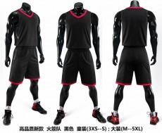 【NBA火箭队】新款NBA火箭队球衣大装+童装