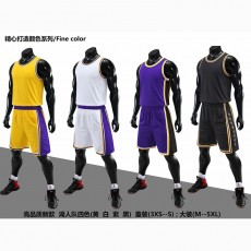 【篮球服定做】NBA湖人球衣大装儿童装,吸汗透汽,速干,定制印号码印字印队标