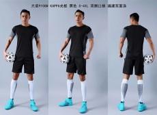 足球服定制】9208#足球服套装男定制比赛队服短袖足球运动服装训练衣服印字足球球衣