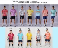 【足球服定制】9113#足球运动套装定制短袖球衣印字成人足球队训练服儿童足球服套装男