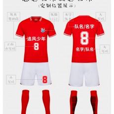 【足球服定做】6198#足球服套装男定制比赛训练服速干透汽