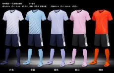 【足球服定制】911#足球运动套装定制短袖球衣印字成人足球队训练服儿童足球服套装男