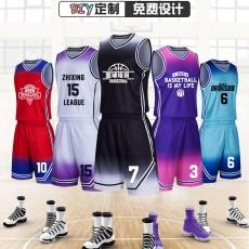 【篮球服定制】5803#渐变篮球服篮球服套装男女定制队服学生比赛训练运动背心