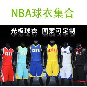【NBA球衣多款定制】篮球服套装男成人儿童定制运动服定制批发个性DIY篮球衣