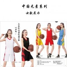 【篮球服-中国元素系列】1870#t篮球服女套装,女子训练服篮球服,篮球服女款学生