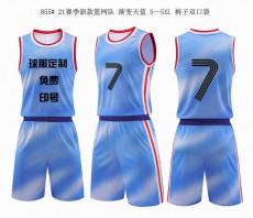 【篮球服】855#篮球服套,可定制印字印号