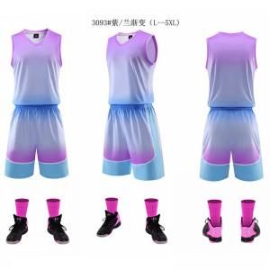 【篮球服渐变系列】3093#数码数渐变,多彩靓眼