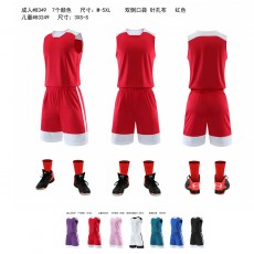 篮球服8349#大人装S-5XL,童装3XS-S,