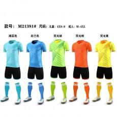 【足球队定制】M21381足球服服,训练服,训练营球衣