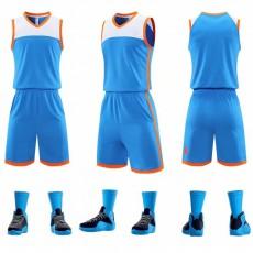 【2021新款篮球服】848#双口袋,空白板球衣队服定制、美国队球衣