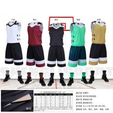 2021新款篮球服|S3088#球衣,训练服定制。