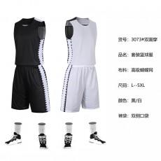 双面双层篮球服套装3073#篮球定制印字印号码